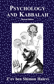 Psycology and Kabbalah