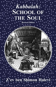 School of the Soul
