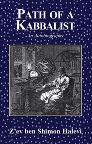 Path of a Kabbalist