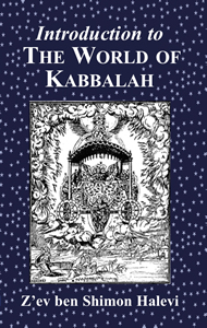 The World of Kabbalah
