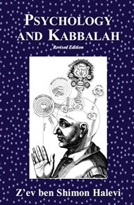Psychology and Kabbalah (Revised Edition)