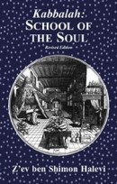 Kabbalah: School of the Soul (Revised edition)