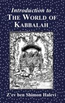 Introduction to the World of Kabbalah (New)