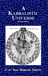 A Kabbalistic Universe (Revised edition)